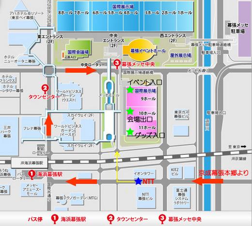 WHFmap.jpg