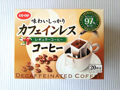 coop_coffee1.jpg