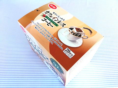 coop_coffee2.jpg