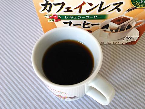 coop_coffee5.jpg