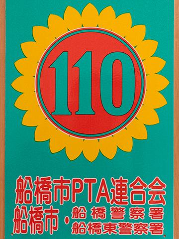 himawari_110.jpg