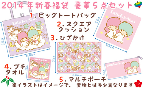 kikirara_fuku.jpg