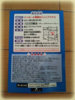 sankasyo2.jpg