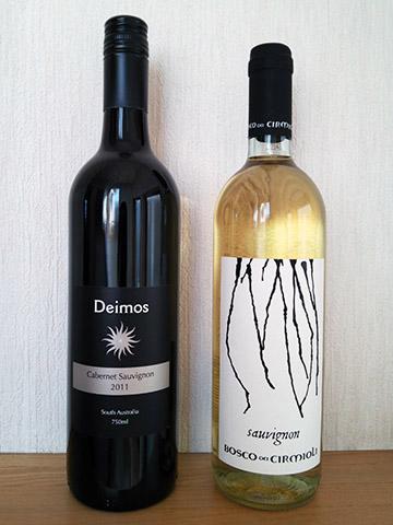 wineset1.jpg